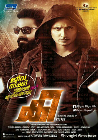 Kee 2019 HDRip 300MB Hindi Dubbed 480p Watch Online Full Movie Download bolly4u
