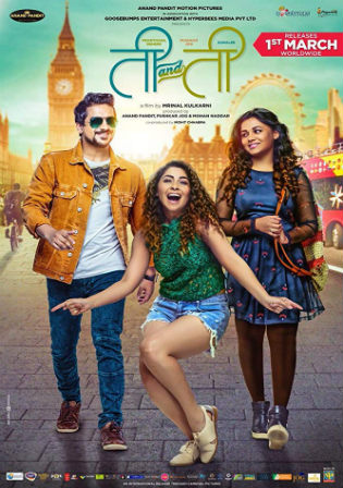 Ti and Ti 2019 WEB-DL 300Mb Full Hindi Movie Download 480p Watch Online Free bolly4u