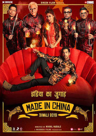 Made In China 2019 Pre DVDRip 700Mb Hindi x264 Watch Online Full Movie Download bolly4u