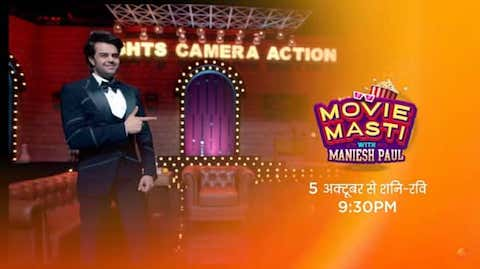 Movie Masti With Manish Paul HDTV 480p 250MB 03 November 2019 Watch Online Free Download bolly4u