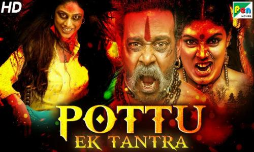 Pottu Ek Tantra 2019 HDRip 300MB Hindi Dubbed 480p Watch online Free Download bolly4u