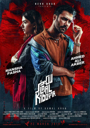 Laal Kabootar 2019 WEBRip 800Mb Urdu 720p Watch Online Full Movie Download bolly4u