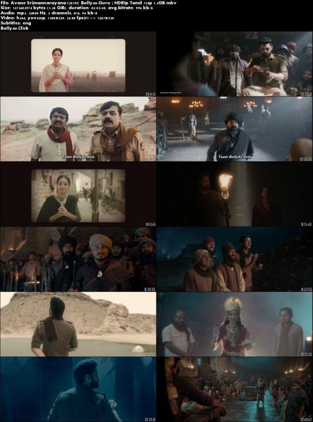 Avane Srimannarayana 2019 HDRip 1.2GB Tamil 720p ESub Download