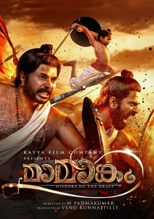 Mamangam 2019 HDRip 1.1Gb UNCUT Hindi Dual Audio 720p Watch Online Full Movie Download bolly4u