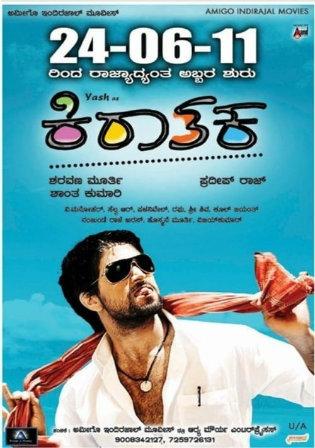 Kiraathaka 2011 HDRip 550MB UNCUT Hindi Dual Audio 480p Watch Online Full Movie Download bolly4u