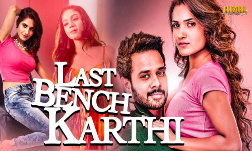 Last Bench Karthi 2020 HDRip 750Mb Hindi Dubbed 720p Watch Online Full Movie Download bolly4u