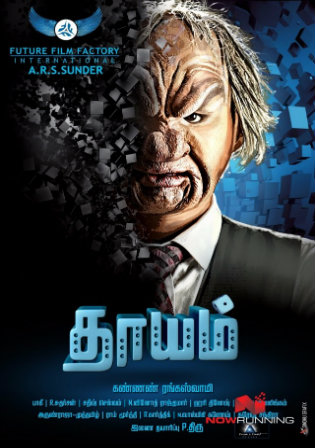Dhayam 2020 HDRip 700Mb Hindi Dubbed x264 Watch Online Full Movie Download bolly4u