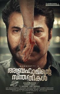 Abrahaminte Santhathikal (2018) [Hindi Dub & Maly] 1080p 720p & 480p [Must Watch]