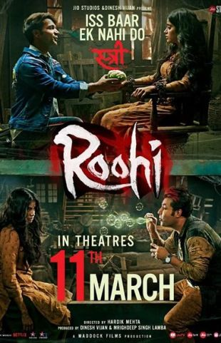 Roohi (2021) WEB-DL [Hindi DD5.1] 1080p 720p 480p [x264/HEVC] HD | Full Movie [NetFlix]