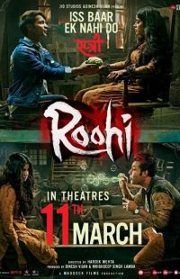 Roohi (2021) Hindi HQ PRE-DVD 1080p 720p & 480p x264 [HD-CamRip]