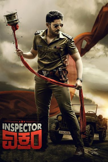 Inspector Vikram (2021) UNCUT WEB-DL Dual Audio [Hindi (ORG 2.0) & Kannada] 1080p 720p & 480p x264 HD