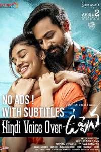 Uppena (2021) WEB-DL Dual Audio [Hindi (HQ Voice Over) & Telugu] 1080p 720p & 480p