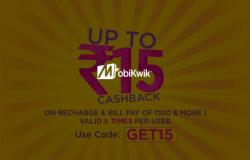 Mobikwik Rs3 Cashback