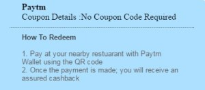 Paytm Food Offers