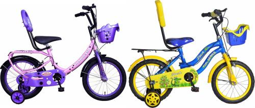 Hero Kids Cycle Loot