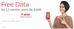 airtel happy new year offer