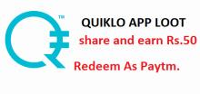 Quiklo APP Loot