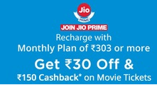 Jio Paytm Cashback Offer
