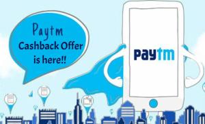 Paytm Rs1200 Cashback Offer