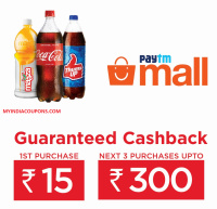 Coca Cola Maaza Thumps Up Paytm Cash Offer