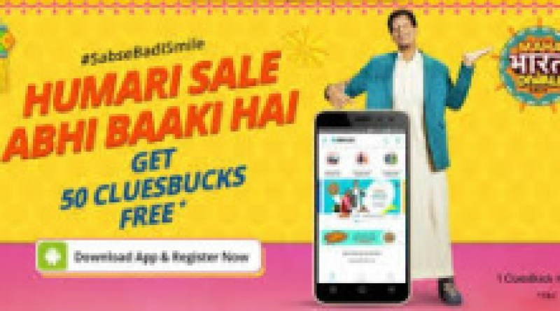 Shopclues App2