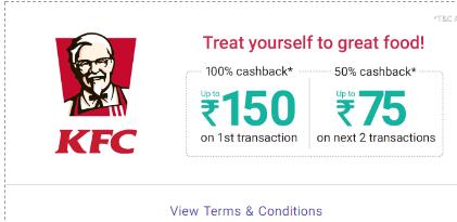 KFC Phonepe Offer