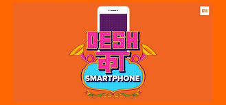 Xiaomi R1 Desh Ka Smartphone