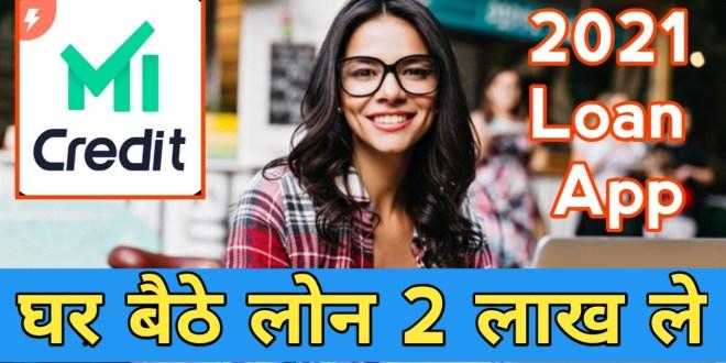 Mi Credit Loan App