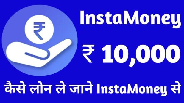 InstaMoney loan app - Best instant personal loan app in india