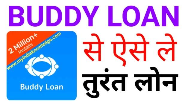 BUDDY LOAN APP