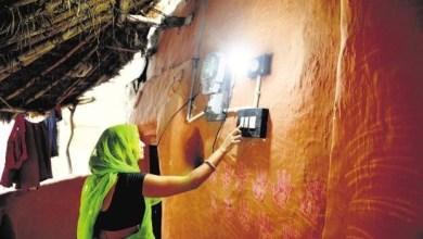 "Photo of বিদ্যুতের দাম নিয়ে বড় সিদ্ধান্ত মোদী সরকারের, খুব শীঘ্রই লাগু হবে 'এক দেশ-এক দাম"""