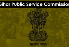 Photo of BPSC AAO Recruitment 2021: Great job opportunity for the post of Assistant Audit Officer, today is the last date of application