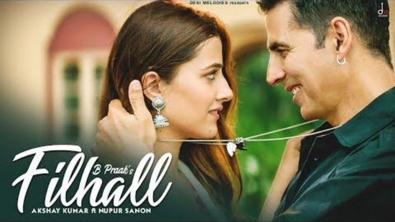 Filhall Song: Akshay Kumar's song 'Filhaal' made a record, 1 billion views video on YouTube