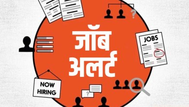 Photo of BECIL Recruitment 2021: Application date extended for many posts including supervisor and system analyst, apply this way