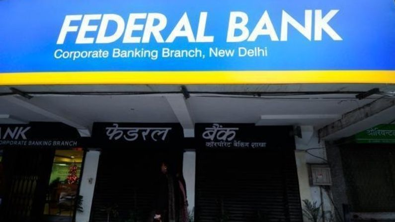 Federal Bank's profit up 59%, Dividend for investors also announced