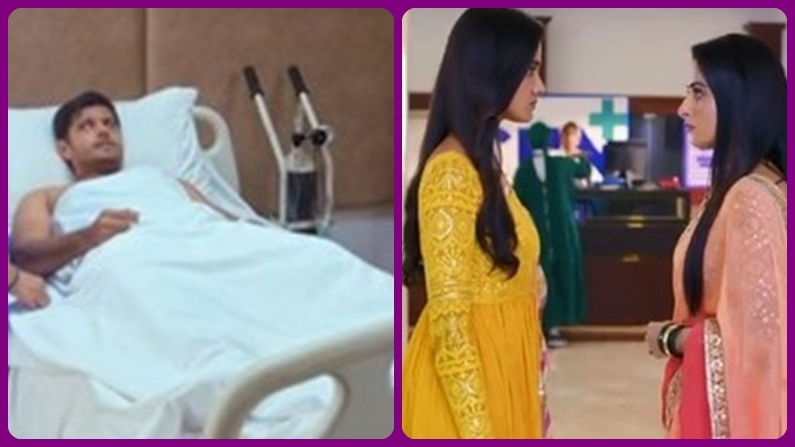 Ghum Hai Kisi Ke Pyaar Mein Spoilers 4th March 2021: Sai will not be able to meet her husband, will move to get Virat
