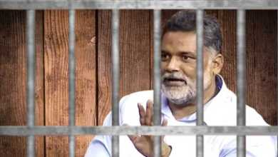 Photo of Pappu Yadav has assets worth crores, lakhs of money in banks, gold is lying with policy of 21 lakhs