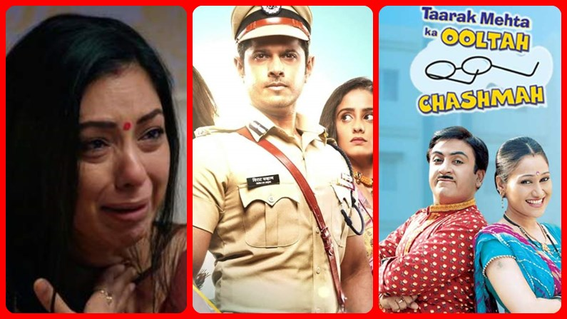 TRP Report: 'Anupama' gets shock, TMKOC creates a blast, know who became number one show