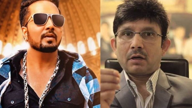 Brawl: KRK got angry after listening to Mika Singh's song, deleted it by writing a threatening tweet, read here