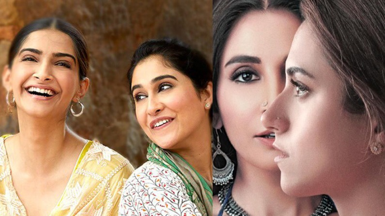 From 'The Married Woman' to 'Ek Ladki Ko Dekha Toh Aisa Laga Tak', these 5 films and series are based on homosexual love