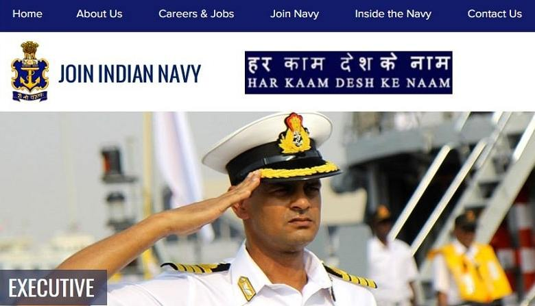 Photo of Indian Navy Recruitment 2021: Vacancy for the post of SSC officer in Indian Navy, know how to apply