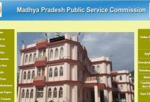 Photo of MPPSC ADPO Recruitment 2021: Vacancy released for the post of ADPO in Madhya Pradesh, know how to apply
