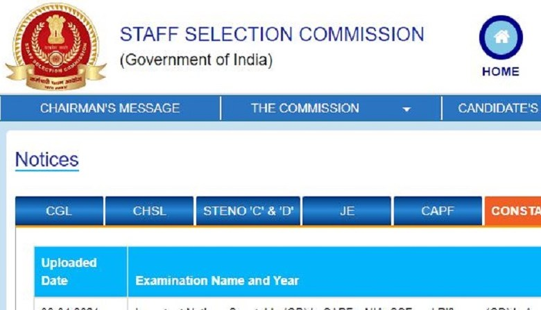Photo of SSC Delhi Police Recruitment 2021: Date of PET and PMT examinations declared for 5836 posts of SSC constable