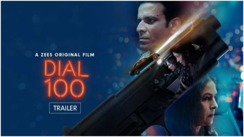 Amazing trailer release of Manoj Bajpayee-Neena Gupta starrer 'Dial 100', know now the film will be released on OTT