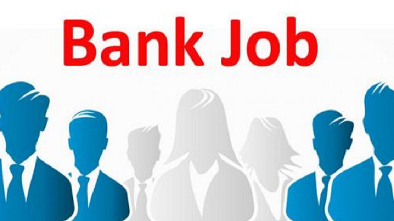 Bank Job 2021: Vacancy for the post of Clerk and Management Trainee, know how to apply