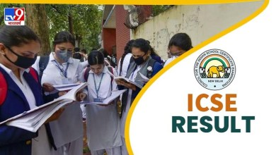 Photo of ICSE, ISC Result 2021: 10th and 12th results will be released in a while, you will be able to check on these websites