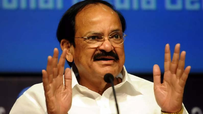 Vice President Venkaiah Naidu said – We need to develop a mixed model of the best elements of online and offline education