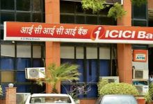 Photo of From today, ICICI Bank has increased their charges including ATM cash withdrawal, know how much it will affect your pocket