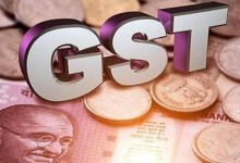 Photo of July GST Collections: In the month of July, the GST collection stood at 1.16 lakh crores, a huge jump of 33 percent