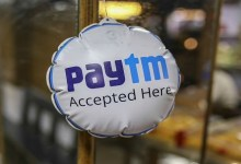 Photo of Launching Paytm IPO will give jobs to 20 thousand youth, salary will be up to 35 thousand